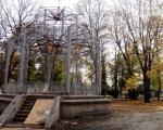 Altánok, Mestský park, Košice